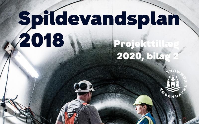 Forside af tillæg 2020 til Spildevandsplan 2018